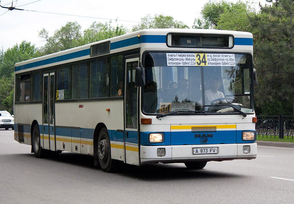 Автобусы в москве до скольки ходят